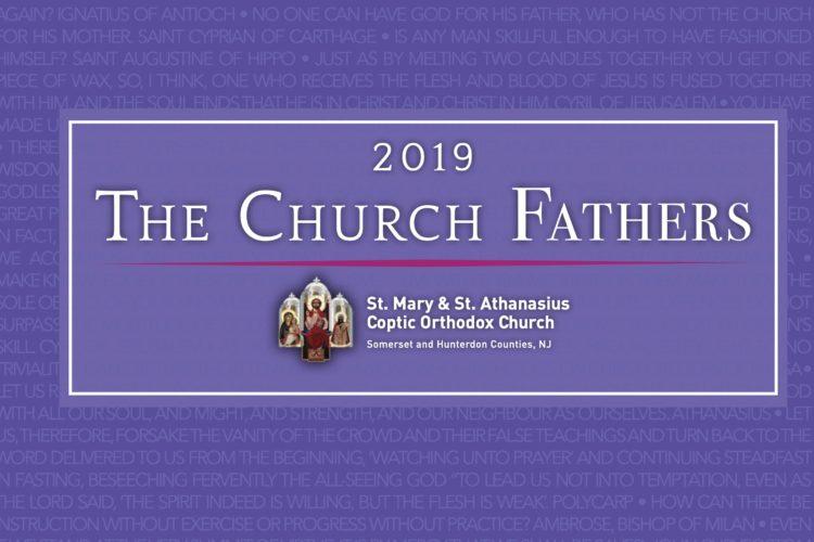 2019 Calendar – St  Mary and St  Athanasius Coptic Orthodox Church